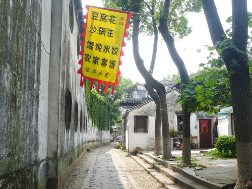 Jiangsu-Tongli-Ruelles (9)
