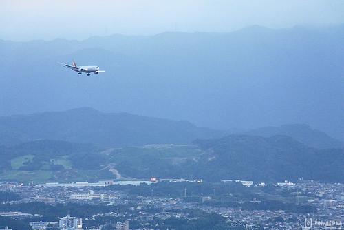 landing to FUK