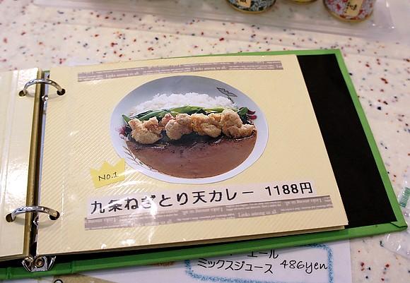京都必吃美食老店咖哩11
