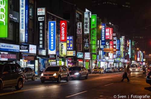 Guang-Hua Electronica mall