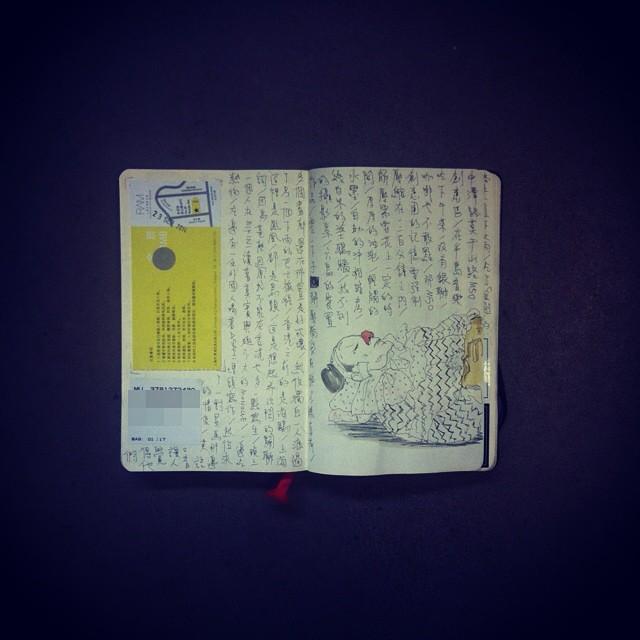 上海筆記(五)。