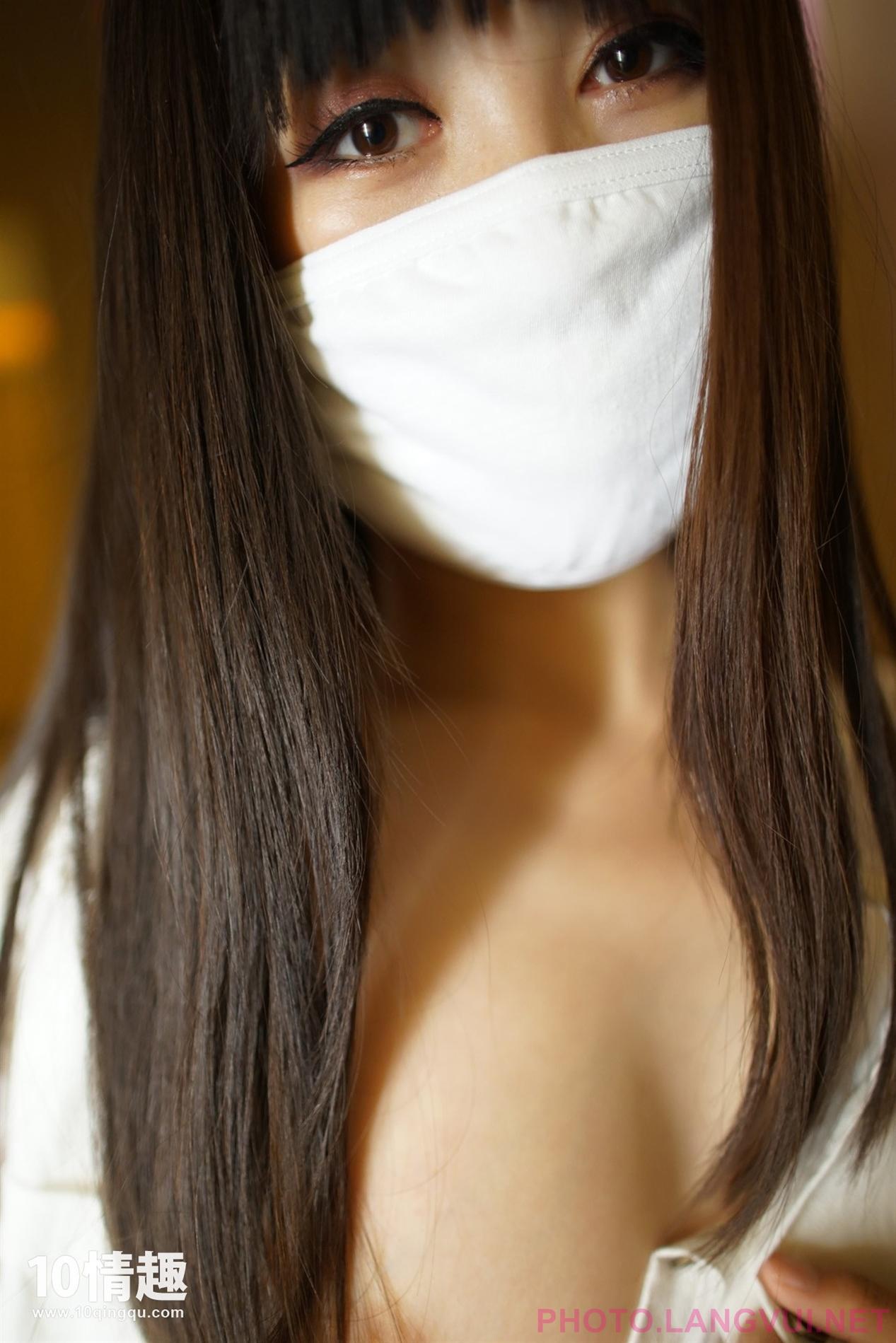 10QingQu Mask Series No 205