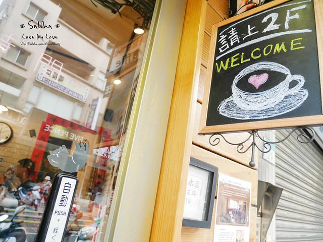 淡水下午茶甜點鬆餅微幸福咖啡館 (7)