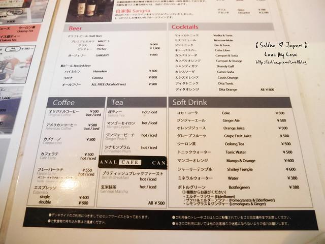 日本東京自由行賞櫻canal cafe水上餐廳 (2)