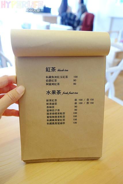 CAFÉ Alfred _愛我的.咖啡 (32)