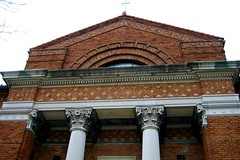 St. Aloysius Roman Catholic Church II