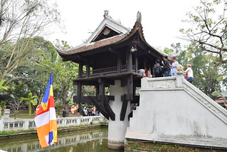 一柱廟 在 Quận Ba Đình 附近 的形象. paulmannix vietnam 2017