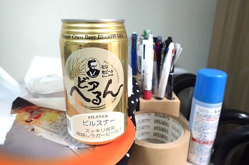 島根地ビール