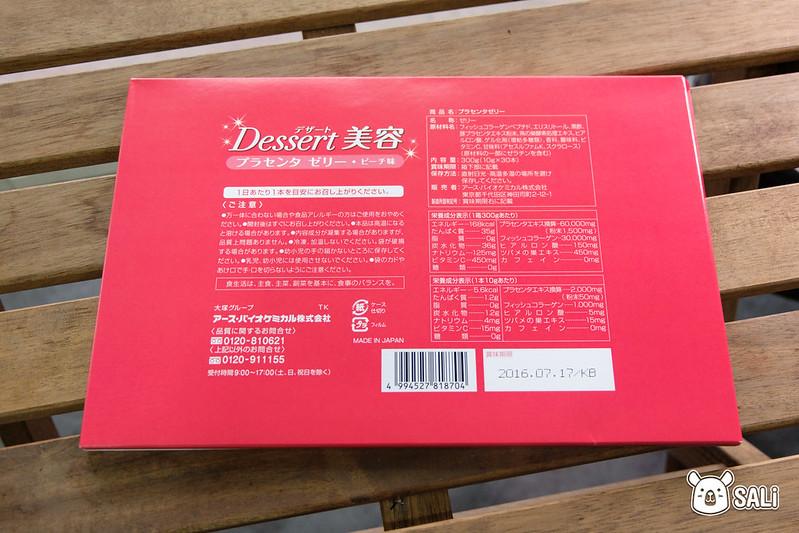 美C凍水蜜桃口味-5