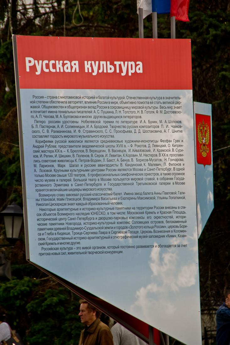День города_2014-40