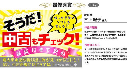 news140515_01_02
