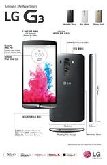 LG전자, 'G3' 미국 4대 통신사 공급 개시