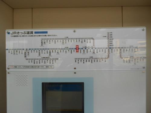 DSCN3439
