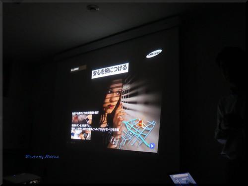 Photo:2014-06-20_T@ka.'s Life Log Book_【Event】「Gear Fit」&「Run Pit」アンバサダー限定無料体験イベント に参加してきました!-01 By:logtaka