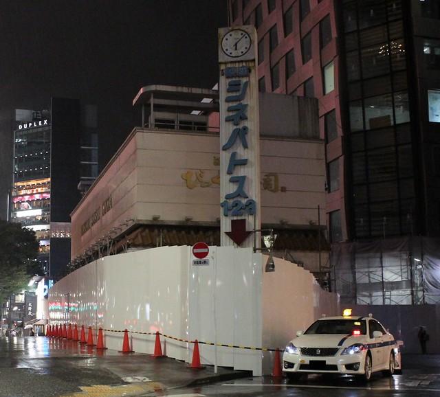 三原橋ビル解体中 (2)