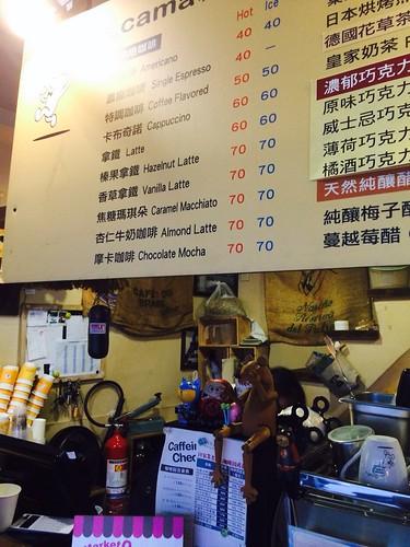 平價咖啡-大坪林-cama咖啡 (5)