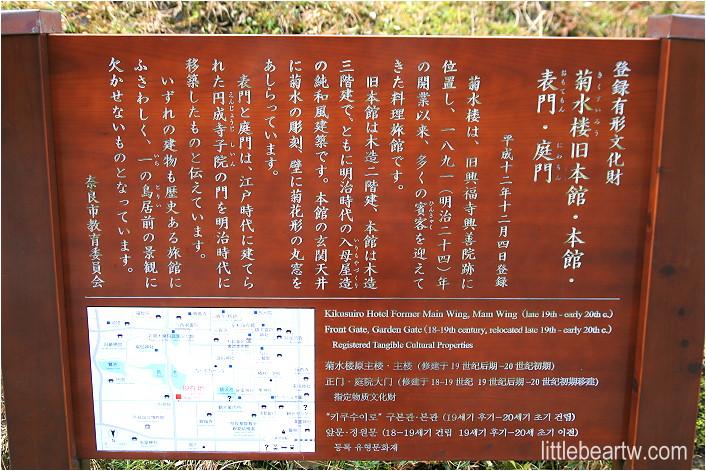 興福寺-33
