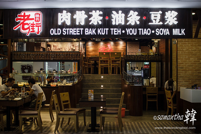 Old Street BKT