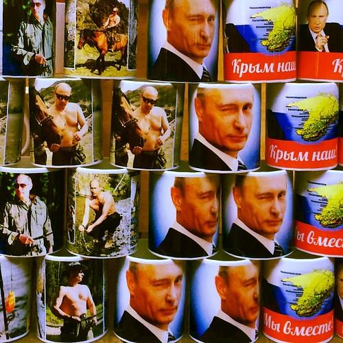La mirada de @VladimirPutin #Izmailovo #Moscou #Rússia #Moscow #Mockba
