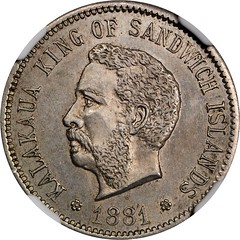1881 Hawaii Five Cents obverse