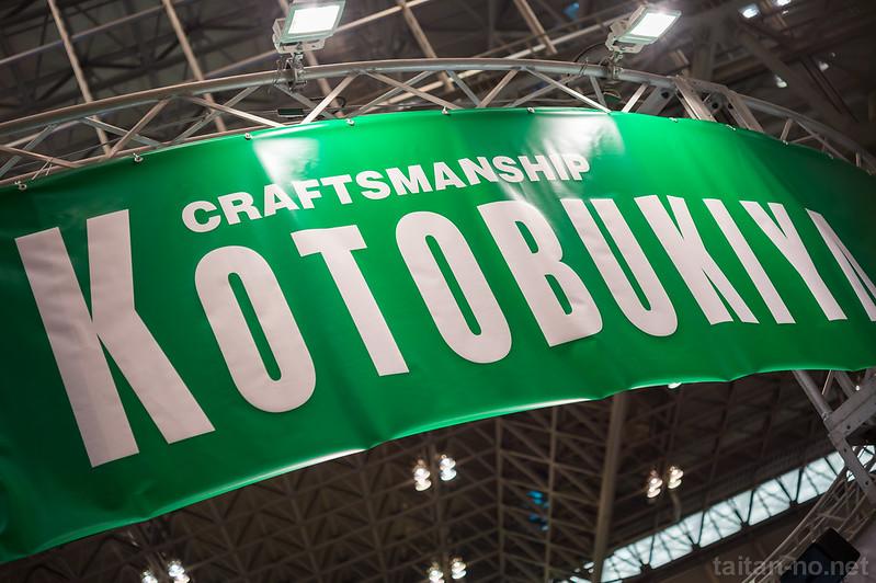 WF2014[S]_KOTOBUKIYA-DSC_8492