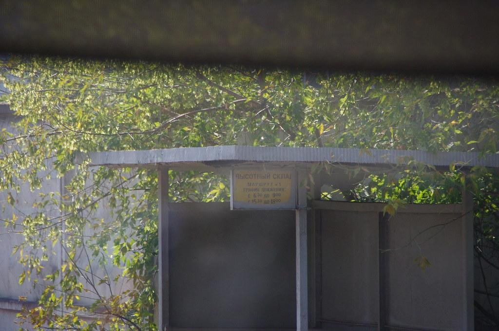 Автобусная остановка внутризаводского автобуса. Павильон 80-х годов, такие же были в Москве