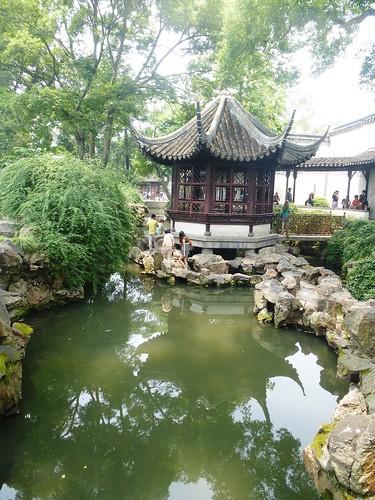 Jiangsu-Suzhou-Jardin Administrateur (47)