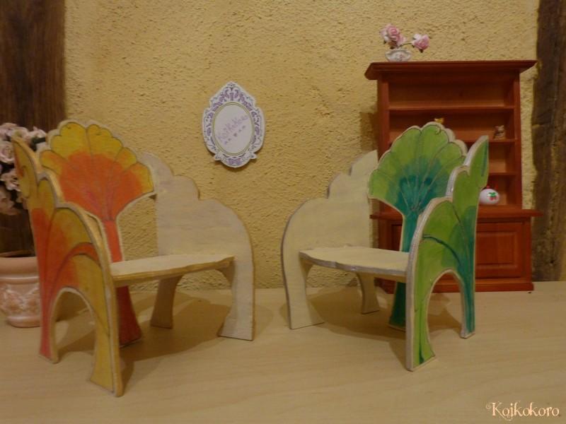 Les 3 Dames ~ meubles pour poupées : Fauteuil SD 14902151711_797e4a2977_o