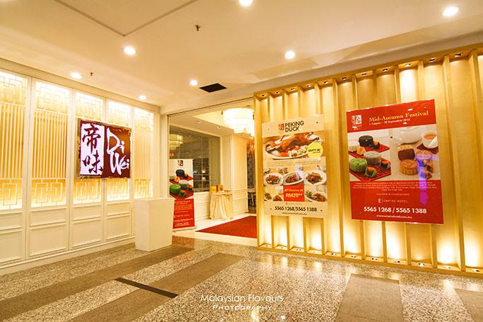Di Wei Chinese Restaurant Empire Hotel