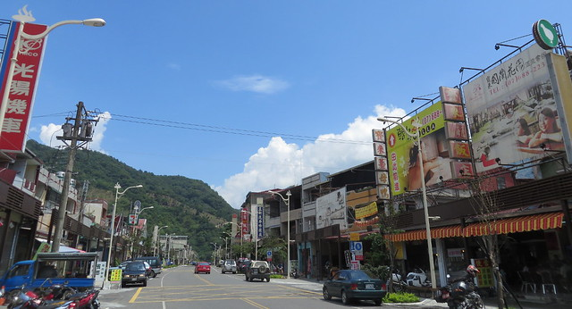 Provincial Highway 20 (Baolai)