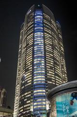 Roppongi Hills Mori Tower - 六本木ヒルズ森タワー Roppongi Hiruzu Mori Tawā