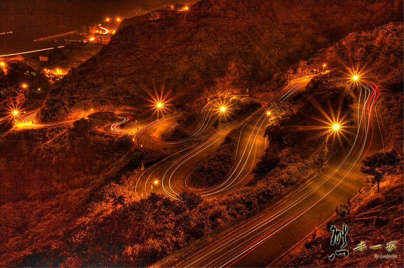 金水公路s彎道|金瓜石髮夾彎