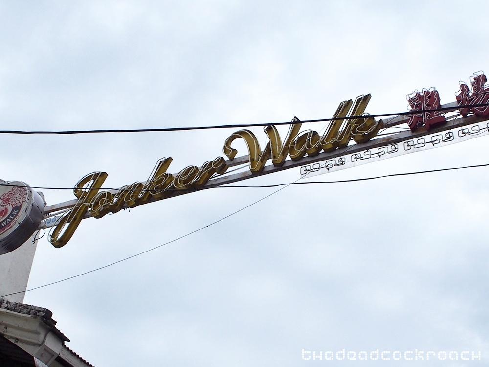 jonker, jonker street, jonker walk, malacca, malaysia,travels, 马六甲, 鸡场街