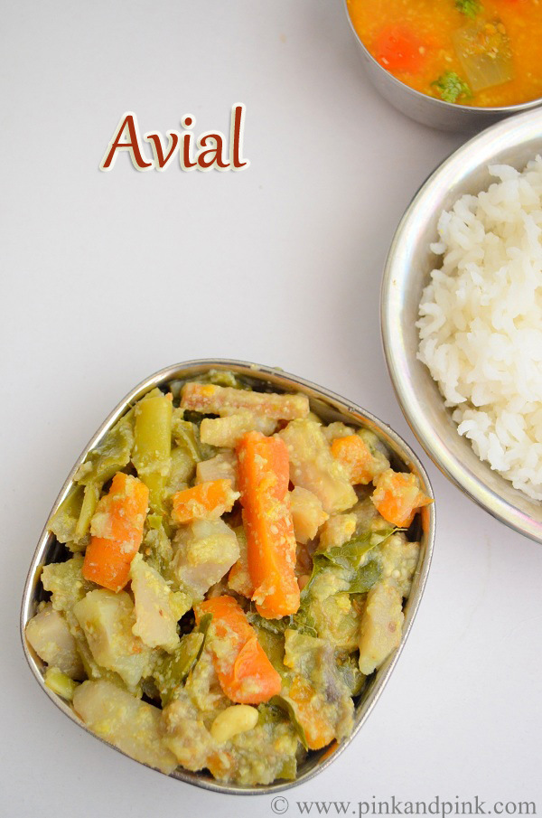 Avial Recipe