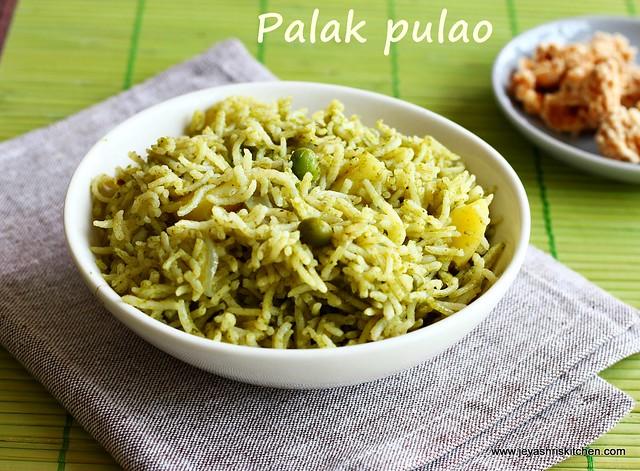Palak Pulao Recipe Easy Lunch Box Recipes Pulao Recipes