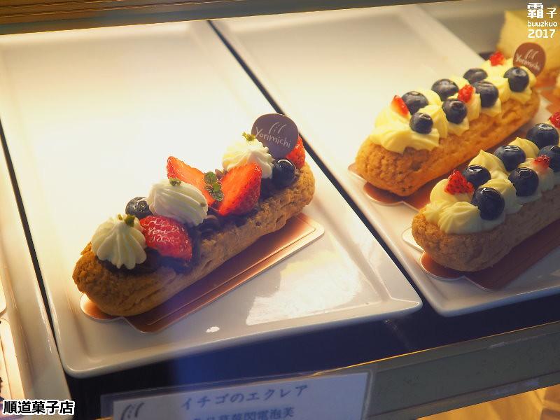 33315179206 b0de76f82f b - 順道菓子店,草莓煉乳冰,上頭滿滿的草莓耶~