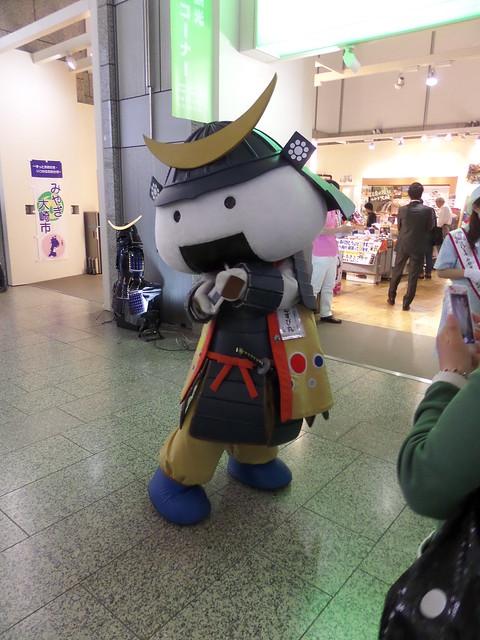 Musubimaru Character
