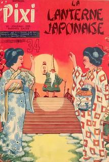 lanterne japonaise p0