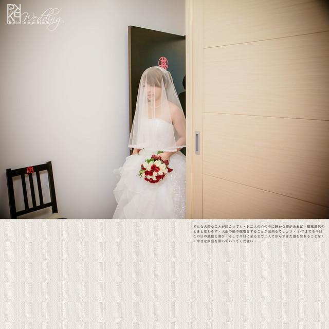 20140519PO-060
