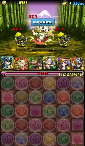vs_nobunaga_4_140610