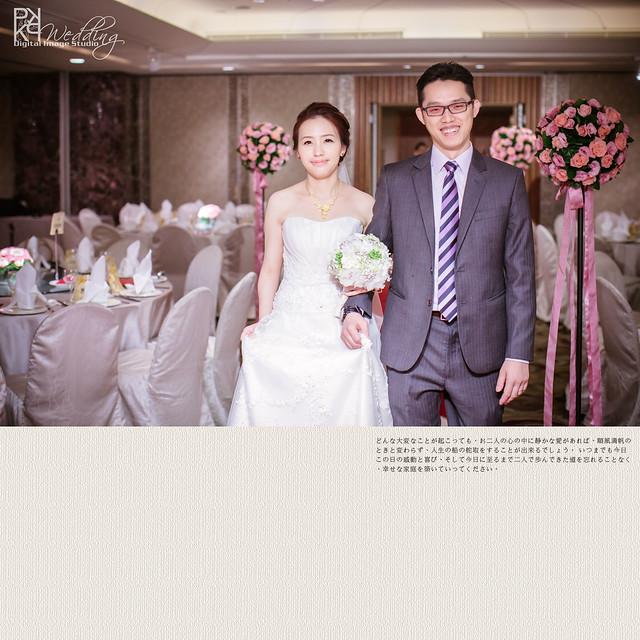 20140511PO-052