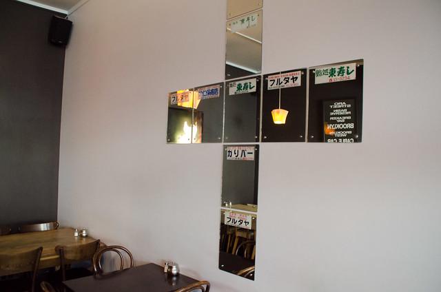 Aro Cafe Mirror
