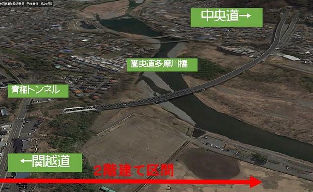 圏央道多摩川橋  青梅トンネル2