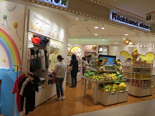 Rilakkuma Store at Soramachi (Tokyo SkyTree)