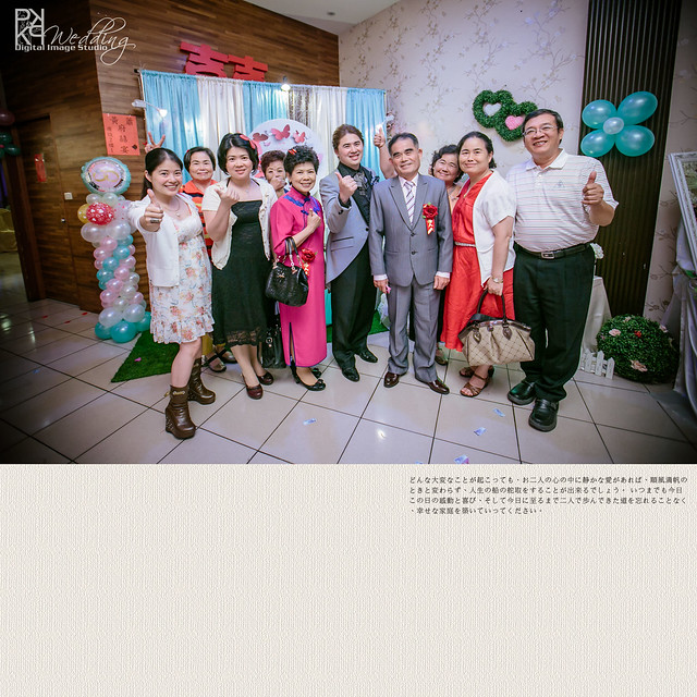 20140525PO-127