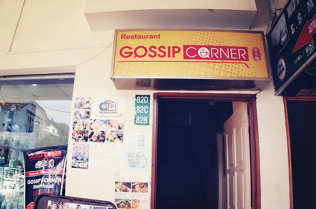 Cameron Highlands: Gossip Corner Restaurant (吹水湾)