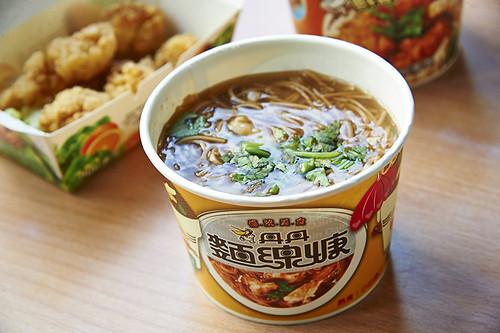 高雄-丹丹漢堡-西子灣店-麵線羹-炸雞 (5)