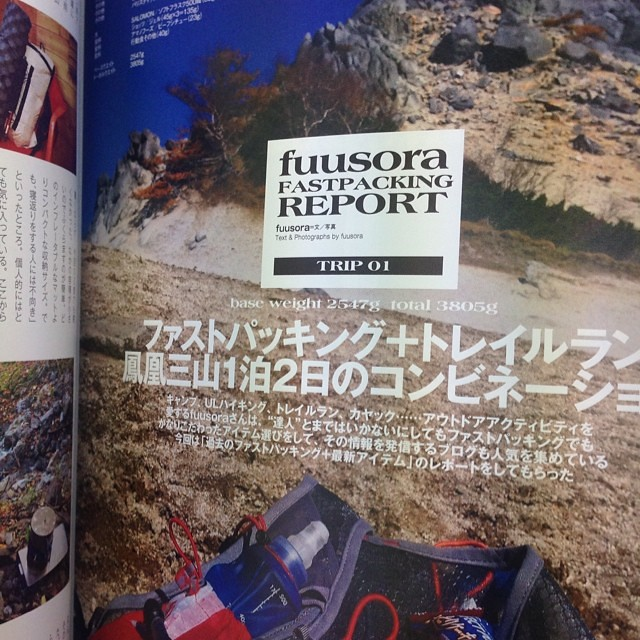 RUN+TRAIL誌でfastpackingの取材をしていただきました。 まさかの5ページに震えてます。 本日発売。