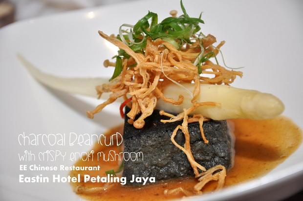 EE Chinese Cuisine Eastin Hotel 4