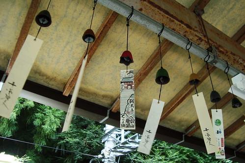 2014/07 叡山電車 鞍馬駅 #06